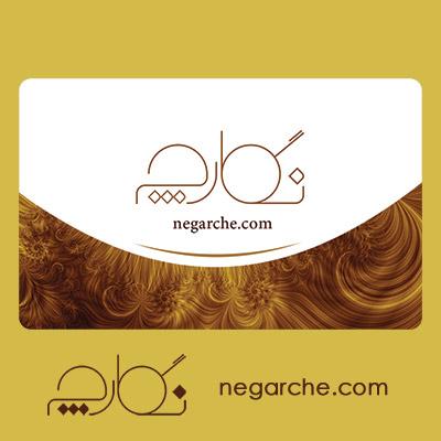 سفارش طراحی و چاپ کارت ویزیت طلایی