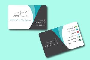 قیمت کارت ویزیت، گروه طراحی نگارچه