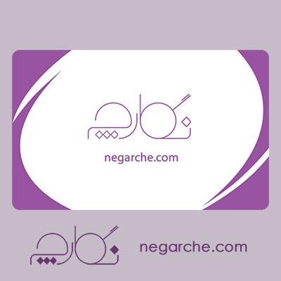 سفارش کارت ویزیت طرح یاس، گروه طراحی نگارچه