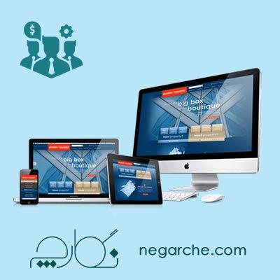 سایت شخصی-شرکتی پیشرفته