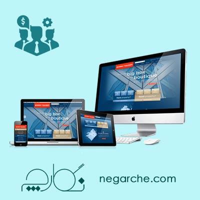 سایت شخصی-شرکتی متوسط