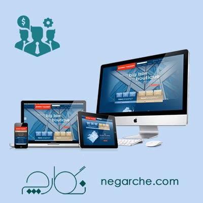 سایت شخصی-شرکتی حرفه ای