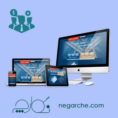 سایت شخصی-شرکتی ویژه