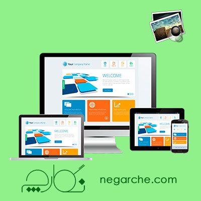 سفارش طراحی سایت نمایش محصول کامل