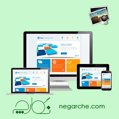 سفارش سایت نمایش محصول متوسط