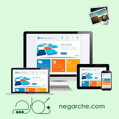 سفارش سایت نمایش محصول ساده