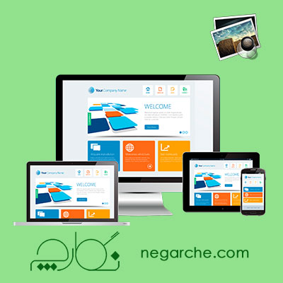 سفارش طراحی سایت نمایش محصول ویژه