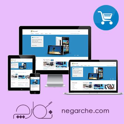 سفارش طراحی سایت فروشگاهی پیشرفته