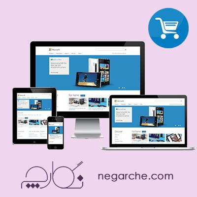 سفارش طراحی سایت فروشگاهی کامل