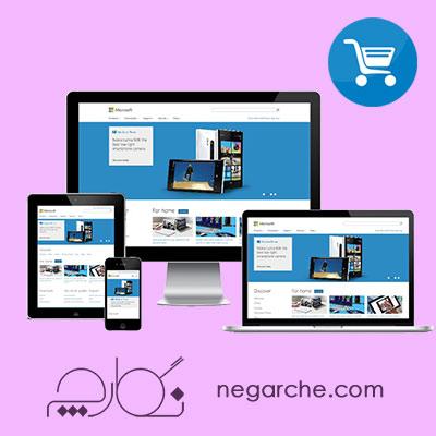 سفارش طراحی سایت فروشگاهی حرفه ای