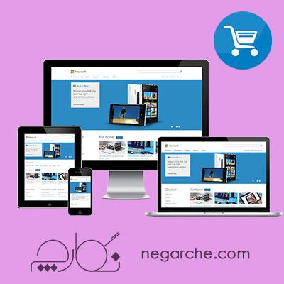 سفارش طراحی سایت فروشگاهی ساده
