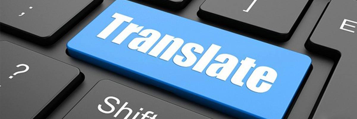 تولید محتوای اختصاصی با استفاده از ترجمه